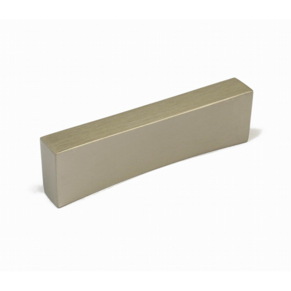 """2-1/2 """" Inch (64mm)P88837/64SN Slightly Brushed Satin Nickel Euro Design Modern Style Kitchen Cabinet Pull Handle Closet Wood Door Pull Handle Cabinet Door Decorative Cabinet Hardware Home Decor Furniture Pull Drawer Handle Cupboard Pull"""